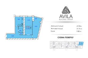 ЖК Avila Sky: планировка 2-комнатной квартиры 67 м²