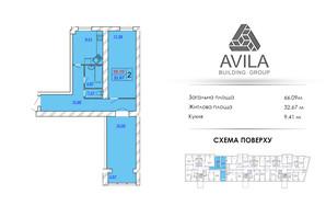 ЖК Avila Sky: планировка 2-комнатной квартиры 66.09 м²