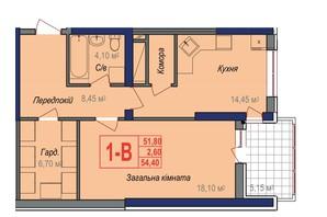 ЖК Аврора: планування 1-кімнатної квартири 54.4 м²