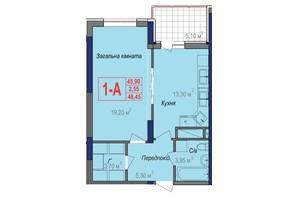 ЖК Аврора: планировка 1-комнатной квартиры 48.45 м²