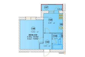 ЖК Австрійський: планування 1-кімнатної квартири 33.05 м²