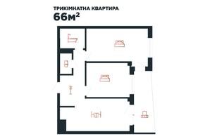 ЖК Авторський: планування 3-кімнатної квартири 66 м²