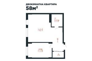 ЖК Авторський: планування 2-кімнатної квартири 58 м²