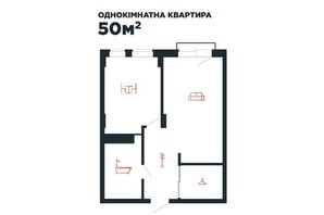 ЖК Авторський: планування 1-кімнатної квартири 50 м²