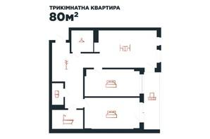 ЖК Авторский: планировка 3-комнатной квартиры 80 м²