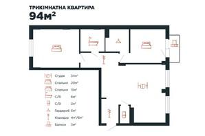 ЖК Авторский: планировка 3-комнатной квартиры 94 м²