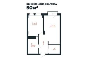 ЖК Авторский: планировка 1-комнатной квартиры 50 м²