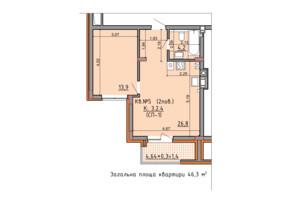 ЖК Басів схил: планування 1-кімнатної квартири 46.3 м²