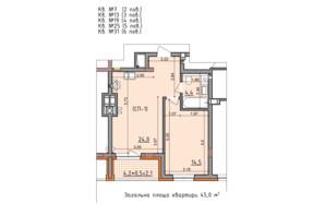 ЖК Басів схил: планування 1-кімнатної квартири 45 м²