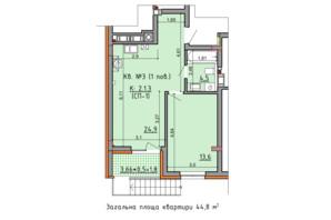 ЖК Басів схил: планування 1-кімнатної квартири 44.8 м²
