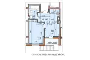 ЖК Басів схил: планування 1-кімнатної квартири 39 м²