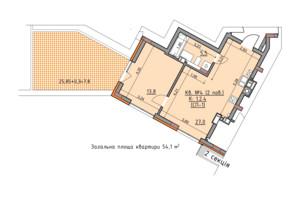 ЖК Басів схил: планування 1-кімнатної квартири 54.1 м²