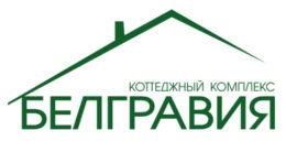 Логотип будівельної компанії ЖК Белгравія