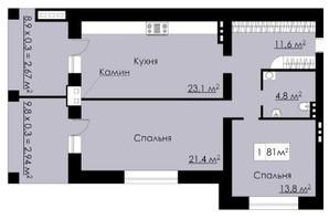 ЖК Бельгийский дом: планировка 2-комнатной квартиры 81 м²