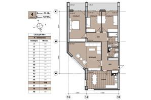 ЖК Берестейский: планировка 4-комнатной квартиры 127.1 м²