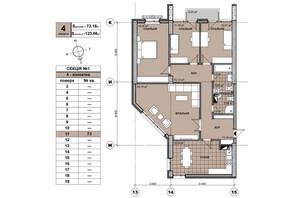 ЖК Берестейский: планировка 4-комнатной квартиры 122.7 м²