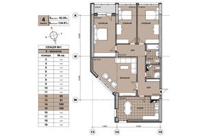 ЖК Берестейский: планировка 4-комнатной квартиры 134.9 м²