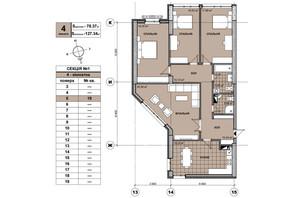 ЖК Берестейский: планировка 4-комнатной квартиры 125.8 м²