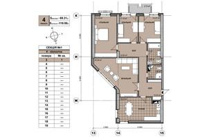 ЖК Берестейский: планировка 4-комнатной квартиры 117.4 м²