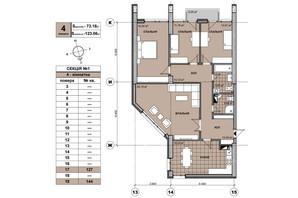 ЖК Берестейский: планировка 4-комнатной квартиры 122.8 м²