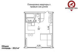 ЖК Бестужевські сади: планування 1-кімнатної квартири 23 м²