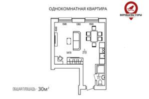 ЖК Бестужевські сади: планування 1-кімнатної квартири 30 м²