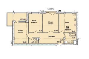 ЖК Бородино: планировка 3-комнатной квартиры 98.58 м²