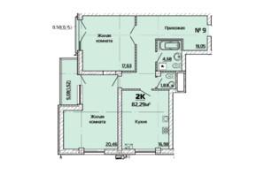 ЖК Бородино: планировка 2-комнатной квартиры 82.29 м²