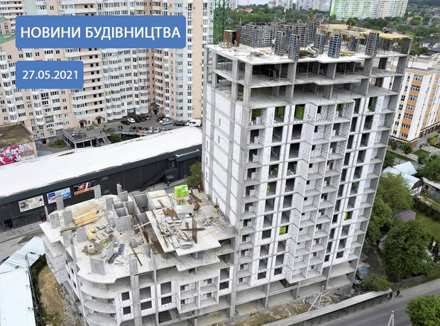 ЖК Борисо-Глебский 2 ход строительства фото 273385