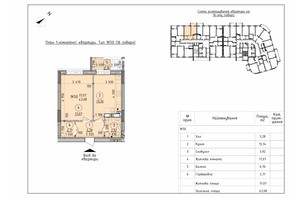 ЖК Борисо-Глібський 2: планування 1-кімнатної квартири 43.08 м²