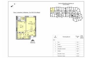 ЖК Борисо-Глібський 2: планування 1-кімнатної квартири 43.46 м²