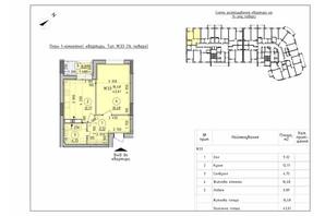 ЖК Борисо-Глібський 2: планування 1-кімнатної квартири 43.61 м²