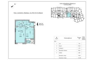 ЖК Борисо-Глібський 2: планування 1-кімнатної квартири 44.98 м²