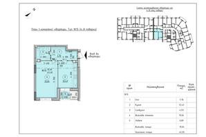 ЖК Борисо-Глібський 2: планування 1-кімнатної квартири 45.05 м²