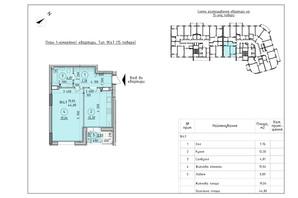 ЖК Борисо-Глібський 2: планування 1-кімнатної квартири 44.8 м²