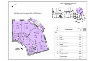 ЖК Борисо-Глібський 2: планування 3-кімнатної квартири 92.82 м²
