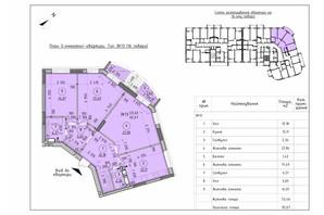 ЖК Борисо-Глібський 2: планування 3-кімнатної квартири 92.67 м²