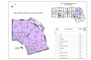 ЖК Борисо-Глібський 2: планування 3-кімнатної квартири 93.02 м²