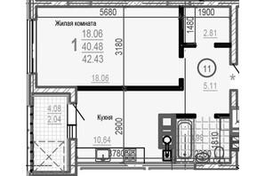 ЖК Брюссель: планировка 1-комнатной квартиры 42.43 м²