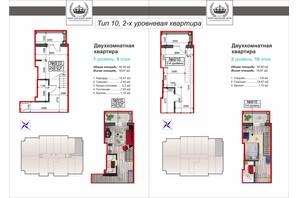 ЖК Британский Дом: планировка 2-комнатной квартиры 50.5 м²