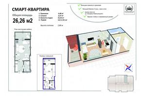 ЖК Британский Дом: планировка 1-комнатной квартиры 26.28 м²