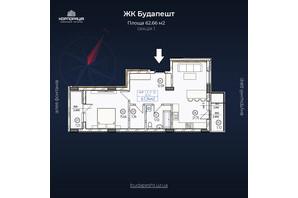 ЖК Будапешт: планування 2-кімнатної квартири 61.34 м²