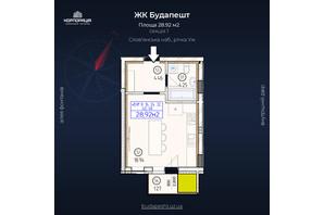 ЖК Будапешт: планировка 1-комнатной квартиры 28.92 м²