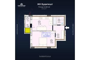 ЖК Будапешт: планування 1-кімнатної квартири 44.6 м²