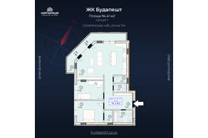 ЖК Будапешт: планування 3-кімнатної квартири 94.41 м²