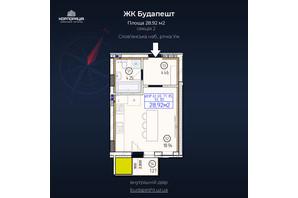 ЖК Будапешт: планування 1-кімнатної квартири 28.92 м²