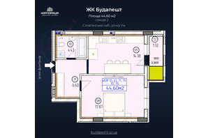 ЖК Будапешт: планировка 1-комнатной квартиры 44.6 м²