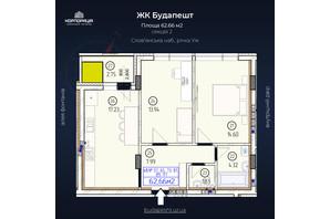 ЖК Будапешт: планування 2-кімнатної квартири 62.66 м²