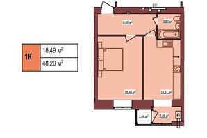 ЖК Будинок Чехова: планування 1-кімнатної квартири 48.2 м²