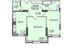 ЖК Буковинский: планировка 2-комнатной квартиры 60 м²